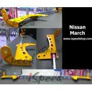 ค้ำโช๊ค Nissan March-Almera หลัง-ล่าง 2จุด อลูมิเนียม