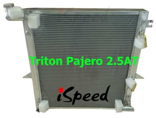 หม้อน้ำอลูมิเนียม Mitsubishi Triton - Pajero 2.5AT