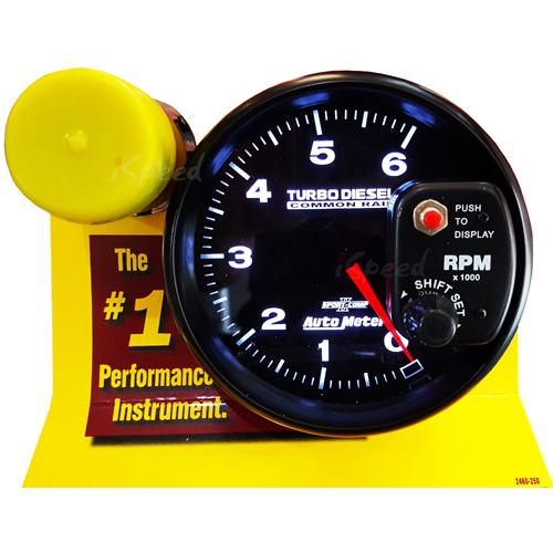 เกจวัดรอบ RPM Auto Meter หน้ามืด-อักษรขาว 5.0นิ้ว