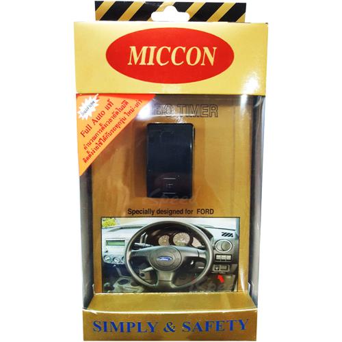 Turbo Timer Miccon Ford Ranger - BT50